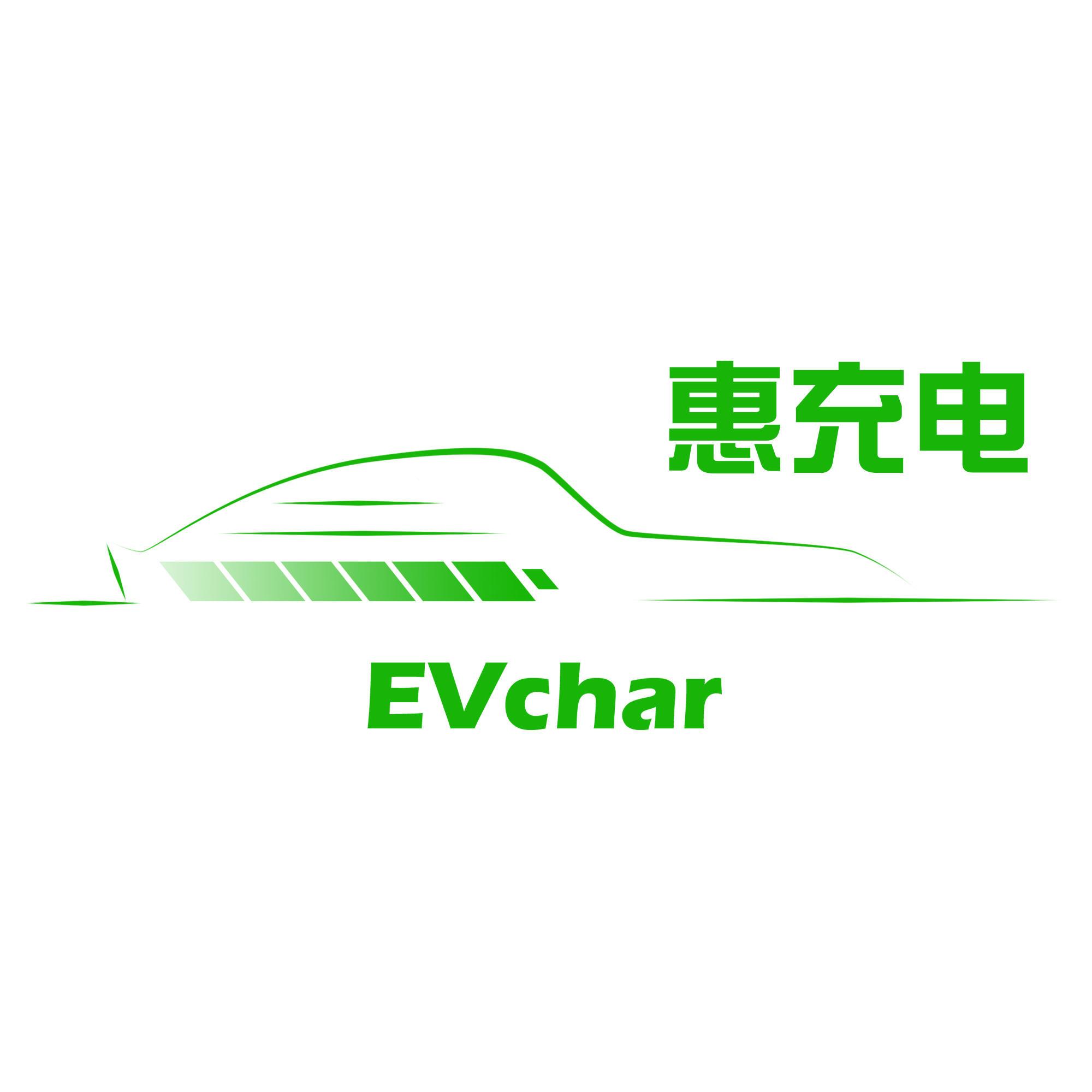 上海云充新能源科技有限公司