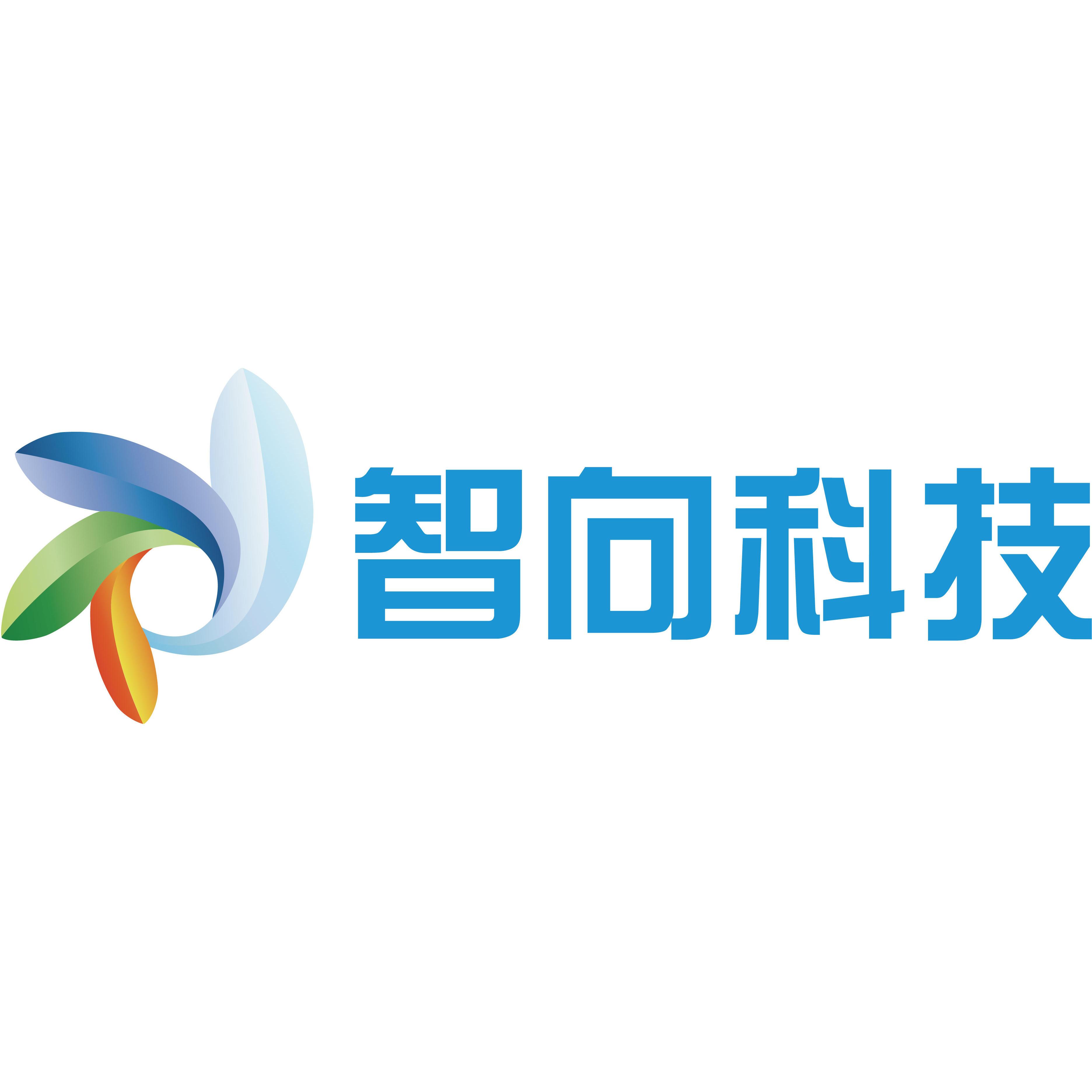 上海智向信息科技有限公司